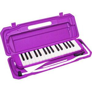 KC 鍵盤ハーモニカ メロディー ピアノ 鍵ハモ 小学校 幼稚園 音楽 P3001-32K/PP (パープル) 4534853810258