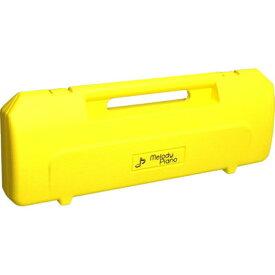 KC P3001-32K ケース P3001-CASE/YW 4534853067317