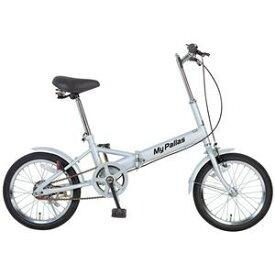 その他 MYPALLAS(マイパラス) 折りたたみ自転車 M-101 16インチ シルバー ds-101559