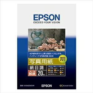 その他 エプソン(EPSON)純正プリンタ用紙 写真用紙(絹目調・フォトマット紙) KA3N20MSHR 20枚 ds-1139548