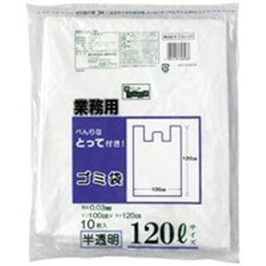 その他 (まとめ)日本技研 取っ手付きごみ袋 CG121 半透明 120L 10枚【×10セット】 ds-1463545