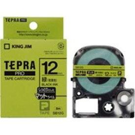 その他 (業務用5セット)キングジム テプラ PROテープ/ラベルライター用テープ 【マット/幅:12mm】 SB12G グリーン(緑) ds-1465220