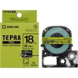 その他 (業務用3セット)キングジム テプラ PROテープ/ラベルライター用テープ 【マット/幅:18mm】 SB18G グリーン(緑) ds-1465221
