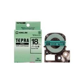 その他 (業務用3セット)キングジム テプラ PROテープ/ラベルライター用テープ 【パール/幅:18mm】 SMP18G グリーン(緑) ds-1466144