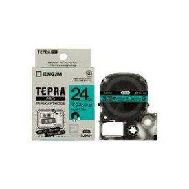 その他 (業務用2セット)キングジム テプラ PROテープ/ラベルライター用テープ 【マグネットテープ/幅:24mm】 SJ24G グリーン(緑) ds-1466175