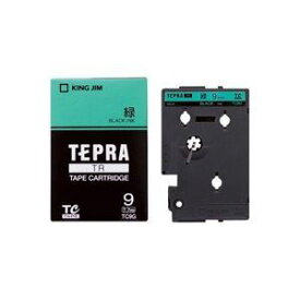 その他 (業務用3セット)キングジム テプラTRテープ TC9G 緑に黒文字 9mm ds-1466240