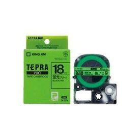 その他 (業務用3セット) キングジム テプラPROテープ/ラベルライター用テープ 【幅:18mm】 SK18G 蛍光緑に黒文字 ds-1466250