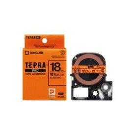 その他 (業務用3セット) キングジム テプラPROテープ/ラベルライター用テープ 【幅:18mm】 SK18D 蛍光橙に黒文字 ds-1466252