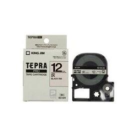 その他 (業務用5セット) キングジム テプラPROテープ/ラベルライター用テープ 【幅:12mm】 SC12H 灰に黒文字 ds-1466281
