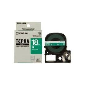 その他 (業務用3セット) キングジム テプラPROテープ/ラベルライター用テープ 【幅:18mm】 SD18G 緑に白文字 ds-1466309