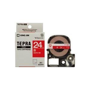 その他 (業務用3セット) キングジム テプラPROテープ/ラベルライター用テープ 【幅:24mm】 SD24R 赤に白文字 ds-1466312