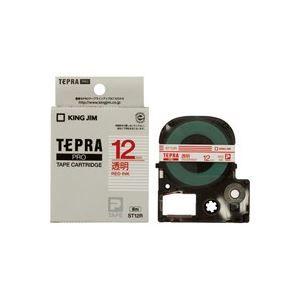 その他 (業務用5セット) キングジム テプラPROテープ/ラベルライター用テープ 【幅:12mm】 ST12R 透明に赤文字 ds-1466330