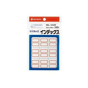 その他 (業務用20セット)ニチバン マイタックインデックス ML-132R 中 赤 ds-1470123