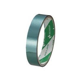 その他 (業務用20セット)ニチバン マイラップテープ MY-18 18mm×8m 緑 ds-1470335
