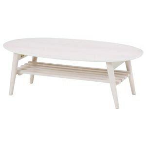その他 折れ脚テーブル(ローテーブル/折りたたみテーブル) 楕円形 幅100cm 木製 収納棚付き ホワイト(白)【代引不可】 ds-1314520