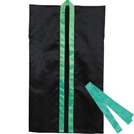 アーテック サテンロングハッピ黒(緑襟)S(ハチマキ付) ATC-3266