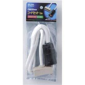その他 (業務用セット) ELPA コードセット 100cm ホワイト KP-10H(W) 【×5セット】 ds-1484533