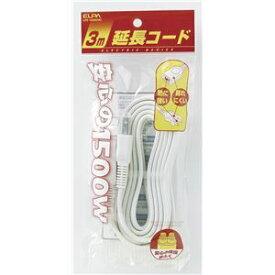 その他 (業務用セット) ELPA EDLP延長コード 3m LPE-103N(W) 【×20セット】 ds-1484676