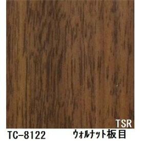 その他 木目調粘着付き化粧シート ウォルナット板目 サンゲツ リアテック TC-8122 122cm巾×4m巻【日本製】 ds-1502913