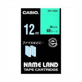 その他 (業務用セット) カシオ ネームランド用テープカートリッジ スタンダードテープ 8m XR-12GN 緑 黒文字 1巻8m入 【×3セット】 ds-1523668