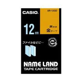 その他 (業務用セット) カシオ ネームランド用テープカートリッジ スタンダードテープ 8m XR-12GD 金 黒文字 1巻8m入 【×3セット】 ds-1523673