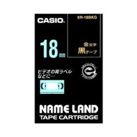その他 (業務用セット) カシオ ネームランド用テープカートリッジ スタンダードテープ 8m XR-18BKG 黒 金文字 1巻8m入 【×2セット】 ds-1523685