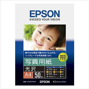 その他 (まとめ) エプソン EPSON純正プリンタ用紙 写真用紙(光沢) KA450PSKR 50枚入 【×2セット】 ds-1537485
