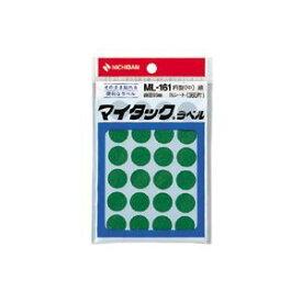 その他 (まとめ) ニチバン カラーラベル 一般用 ML-161 一般用(単色) 16mm径 ML-1613 緑 1P入 【×10セット】 ds-1527964