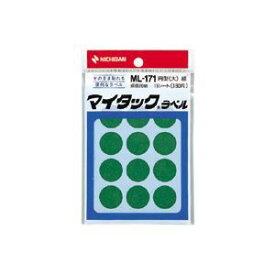 その他 (まとめ) ニチバン カラーラベル 一般用 ML-171 一般用(単色) 20mm径 ML-1713 緑 1P入 【×10セット】 ds-1527976