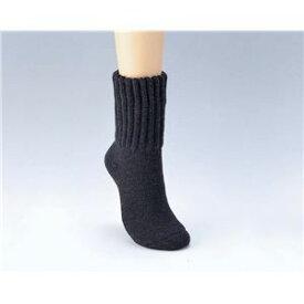 その他 (まとめ)幸和製作所 靴下 あったかあんしん靴下紳士滑り止め付チャコール UK07NG-CC【×3セット】 ds-1549525