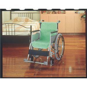 その他 ケアメデイックス 車いすクッション 車椅子シートカバー(防水)2枚入グリーン 44020 ds-1551581