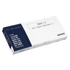 その他 (まとめ) アマノ タイムカード TAカード 1箱入 【×3セット】 ds-1523390