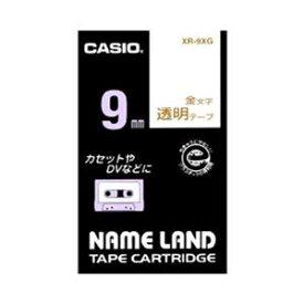 その他 (業務用セット) カシオ ネームランド用テープカートリッジ スタンダードテープ 8m XR-9XG 透明 金文字 1巻8m入 【×3セット】 ds-1523663