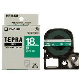 その他 (まとめ) キングジム テプラ PRO テープカートリッジ ビビッド 18mm 緑/白文字 SD18G 1個 【×4セット】 ds-1570177