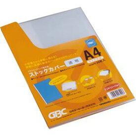 その他 (まとめ) アコ・ブランズ ストックカバー A4窓なし 透明 SC20PC 1パック(20枚) 【×5セット】 ds-1571527