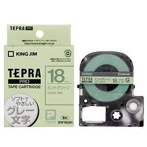 その他 (まとめ) キングジム テプラ PRO テープカートリッジ ソフト 18mm ミントグリーン/グレー文字 SW18GH 1個 【×4セット】 ds-1572989