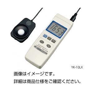 その他 デジタル照度計 YK-10LX ds-1588395