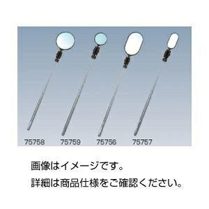 その他 (まとめ)点検鏡 75789【×5セット】 ds-1594955
