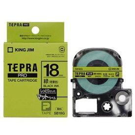 その他 (まとめ) キングジム テプラ PRO テープカートリッジ マットラベル 18mm 緑(若葉色)/黒文字 SB18G 1個 【×4セット】 ds-1573831