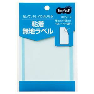 その他 (まとめ) TANOSEE 貼ってはがせる無地ラベル 75×105mm 1パック(10片:1片×10シート) 【×40セット】 ds-1578030