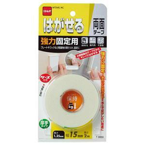 その他 (まとめ) ニトムズ はがせる両面テープ 強力固定用 15mm×2m T3950 1巻 【×10セット】 ds-1584348