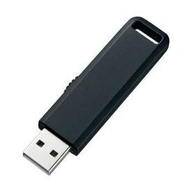 その他 (まとめ)サンワサプライ USB2.0メモリ UFD-SL1GBKN【×2セット】 ds-1620727