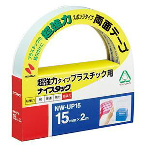 その他 (まとめ) ニチバン ナイスタック 両面テープ 超強力プラスチック用 大巻 15mm×2m NW-UP15 1巻 【×10セット】 ds-1584268