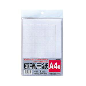 その他 (業務用セット)ナカバヤシ 原稿用紙 A4 20枚 ヨG-A4【×20セット】 ds-1632587
