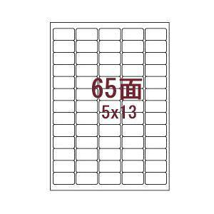 その他 (業務用セット) レーザーラベル(A4)65面 1パック(20枚) 【×10セット】 ds-1641116