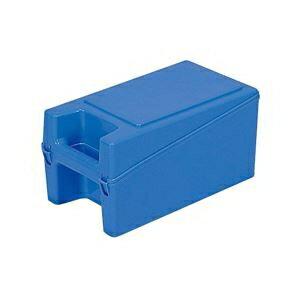 その他 三甲(サンコー) ハンディボックス(工具入れ/ツールボックス) ハンドル付き 3 ブルー(青)【代引不可】 ds-1646477