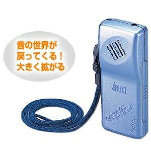 その他 音声拡聴器/クリアーボイス 【ゴールドピンク】 軽量 電池式 日本製 ds-1653537