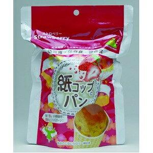 その他 5年保存 非常食/保存食 【紙コップパン ストロベリー 1ケース 30個入】 日本製 コンパクト収納 賞味期限通知サービス付き ds-1632350