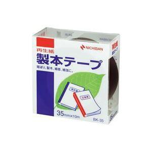 その他 (業務用100セット) ニチバン 製本テープ/紙クロステープ 【35mm×10m】 BK-35 黒 ds-1731945
