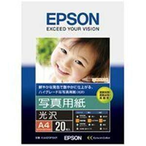 その他 (業務用30セット) エプソン EPSON 写真用紙 光沢 KA420PSKR A4 20枚 ds-1732098